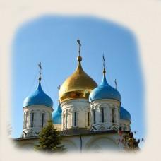 Мистическая экскурсия «Православные Места Силы»